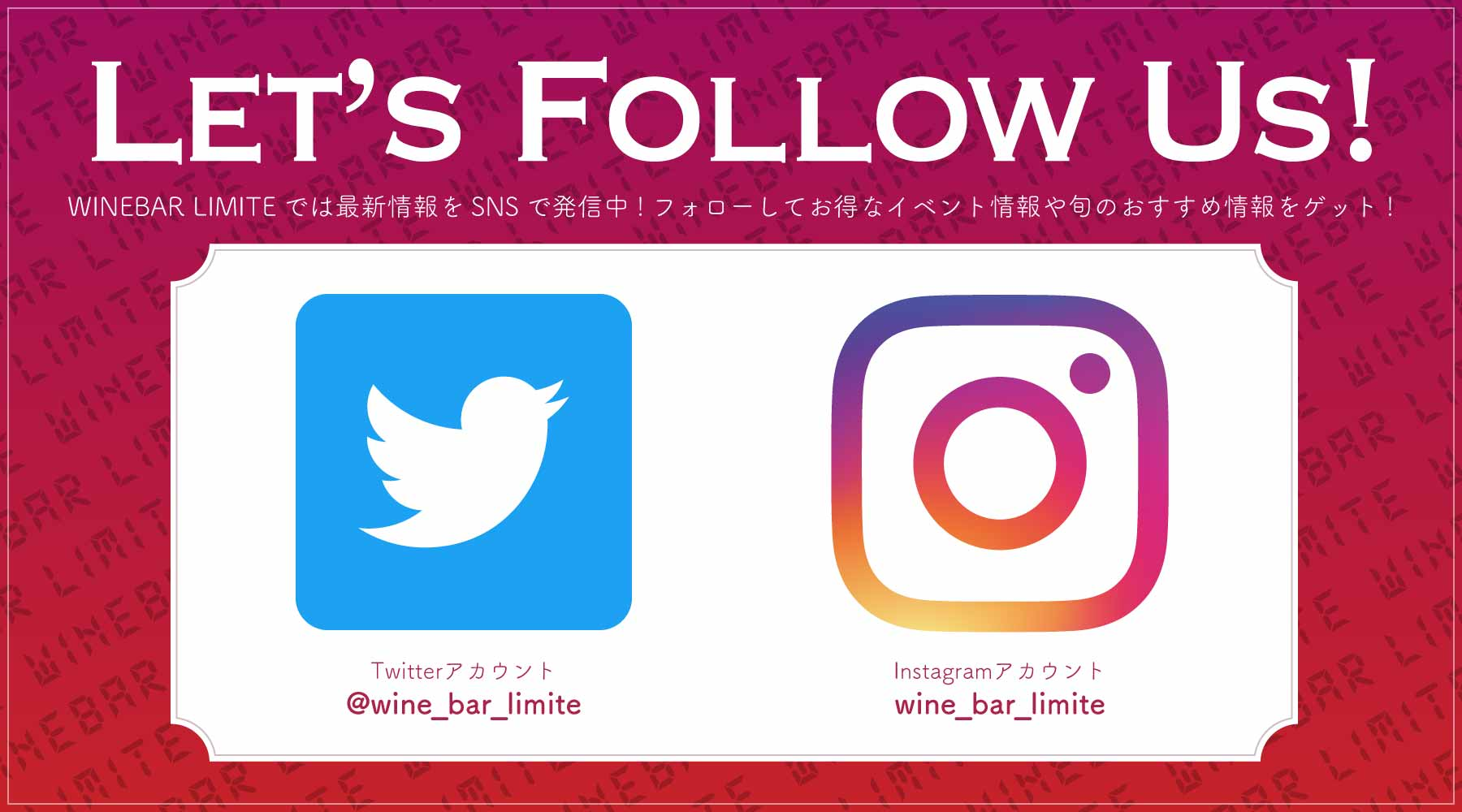 LET'S FOLLOW US!